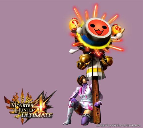 Monster Hunter 4 Ultimate 3DS Donchanpow